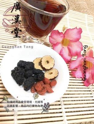 桑椹枸杞茶 (10包/組)黑桑椹 乾 枸杞 紅棗片 茶包 桑葚 免過濾沖泡包裝