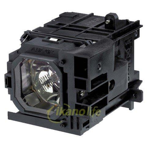 NEC 原廠投影機燈泡NP21LP / 適用機型NP-PA500U