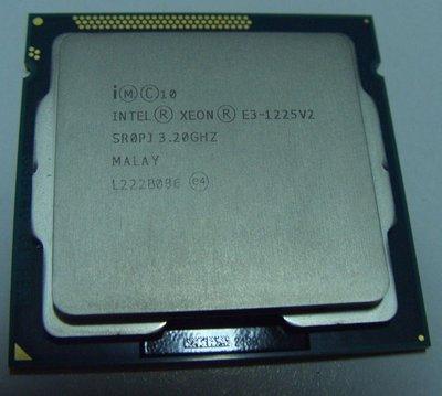 E3-1225 v2有內顯8M lga1155 Intel Xeon 1225v2 P4000(1230V2 1230)