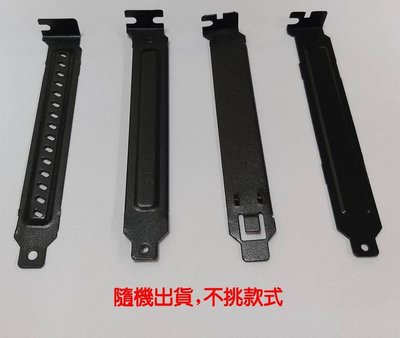 【電腦天堂】介面卡擋片(鐵片,PCI後檔板,主機板擋板,顯示卡檔板,機殼擋板,擴充卡擋板)