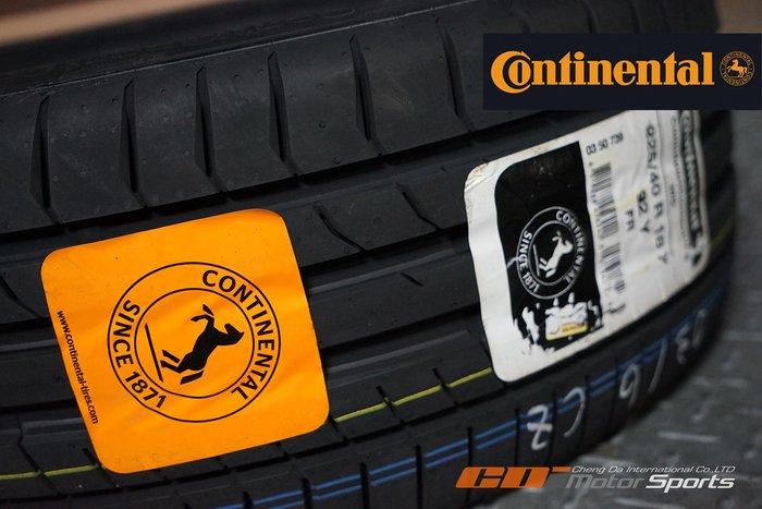 德國馬牌 Continental ContiSportContact™ 5 CSC5 高階街跑胎 / 制動改