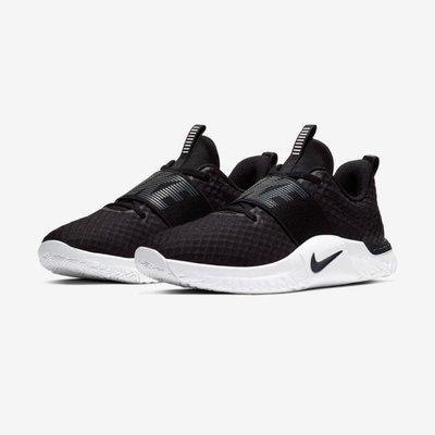 Nike Renew In-Season TR 9 女款 訓練鞋 健身鞋 多功能鞋 AT1247-002-歡迎選購