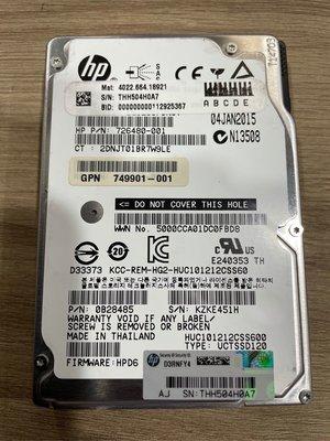 HP 1.2TB 10K SAS 2.5 730704-001 726480-001(已有硬碟全區掃描確認無壞軌) 桃園市