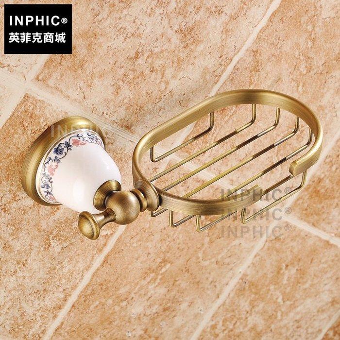 INPHIC-歐式陶瓷 全銅仿古肥皂架 肥皂盒 皂網 肥皂架 復古陶瓷 廁所浴室_S1360C