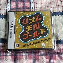 日版 NDS - 節奏天國 黃金版 ( Rhythm Heaven GOLD 任天堂 Nintendo 經典 音樂 節奏 遊戲 3DS 主機可玩 )