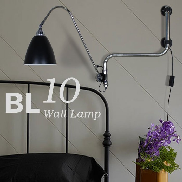 【58街】英國設計師 新款式「BL10 雙彎管壁燈 」LOFT風格,低調時尚設計。GK-336