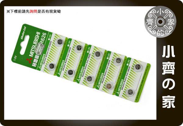 三菱377A,LR626,SR626,SR626W,376,377,LR66,AG4 水銀電池 鈕扣電池 小齊的家