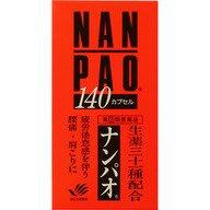 預購日本營養補充劑田辺三菱製薬 ナンパオ 140カプセル