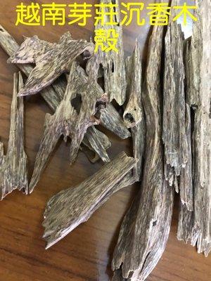 天然野生越南芽莊森林採集沉香木殼,特價2000元可薰香、可食用、可入藥、可泡飲