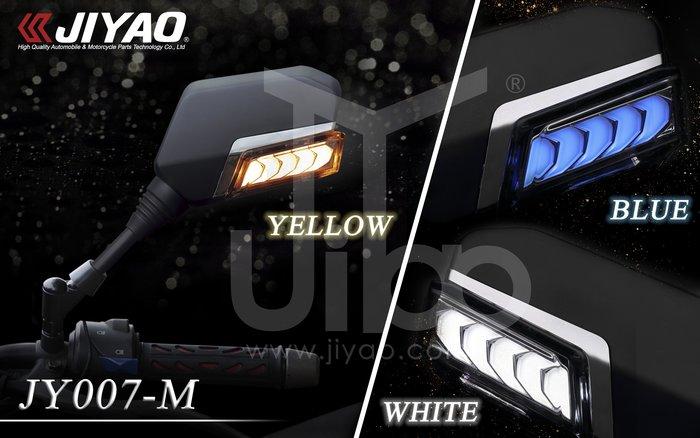 【吉燿部屋】JY007M-白光(光學藍鏡) 機車 LED後照鏡 方向燈(光陽 三陽 YAMAHA G6 比雅久 宏佳騰)