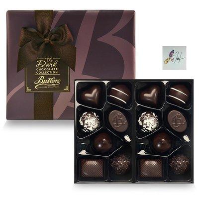 請先詢問[要預購] 英國代購 愛爾蘭BUTLERS 精選綜合黑巧克力組合(28入) 400g