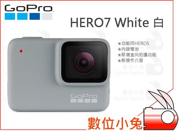 數位小兔【GOPRO HERO7 White 白】公司貨 錄影 HERO 7 防水 運動攝影機 直播