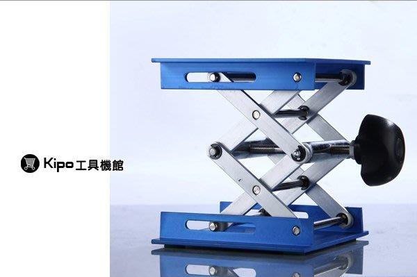 鋁氧化升降台 實驗室通用小型升降台熱銷 優於不鏽鋼升降台 升降臺-NOK009407A