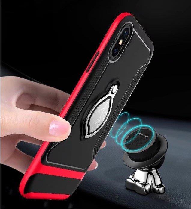 三星 NOTE8 S9 S9PLUS 手機殼 楓葉支架 磁吸車載 360度保護 鏡頭保護 軟邊全包 防摔抗震 殼