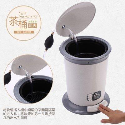 腳踏茶水桶茶桶茶渣桶排水桶茶臺茶葉垃圾桶茶具配件腳踏式濾茶桶規格不同 價格不同