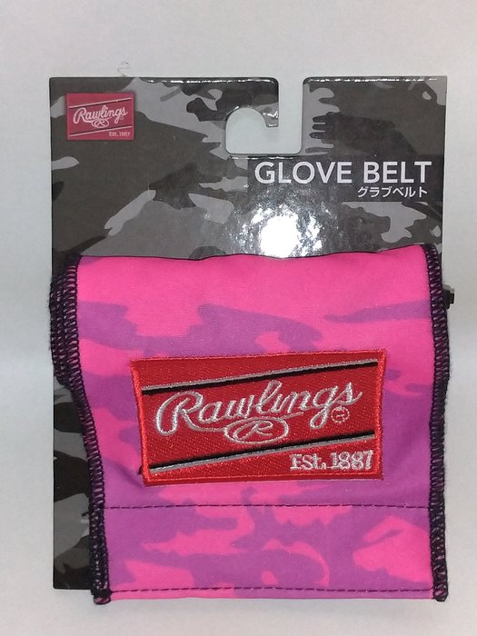 貳拾肆棒球-日本帶回 Rawlings手套保型帶/迷彩粉