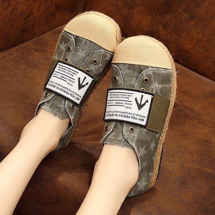 新款亞麻包邊印花懶人鞋 韓版時尚休閒編織平底漁夫鞋女鞋單鞋