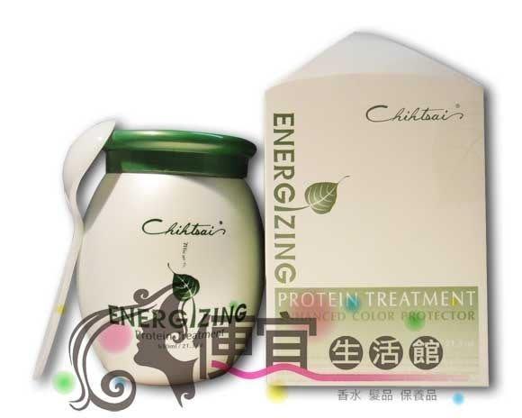 便宜生活館【深層護髮】能量護髮膜  630ml  特價350  染燙髮保養