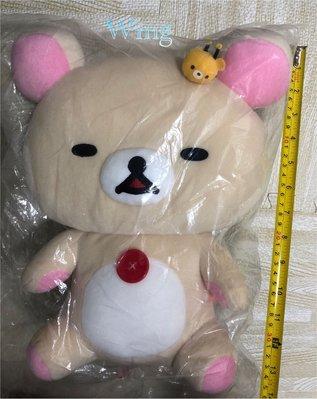 全新日本直送鬆弛熊