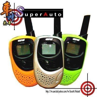 《光華車神無線電》CPS CP-102...