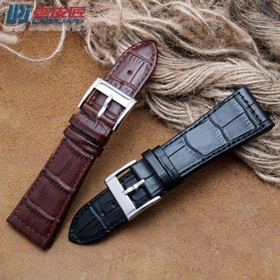 錶帶 手錶配件  手表帶適配法蘭克穆勒男款表帶法穆蘭滿天星配件 22 26 30mm手錶配件 錶帶 米可