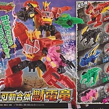 【奇蹟@蛋】 BANDAI(轉蛋)獸電龍可動合體機器人全5種 整套販售  NO:3021