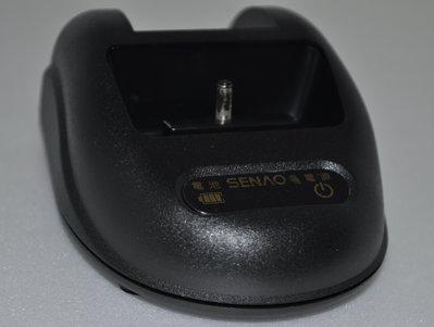 神腦 Moto 手機 C350V V353 C359V E380 V180 V220 V226 充電器 座充 500mA