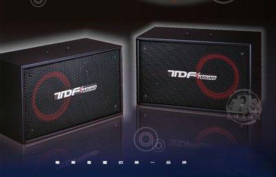 高傳真音響【TDF PA-802】8吋低音,全音域揚聲器專業吊掛式歌唱喇叭,卡拉OK,家庭劇院