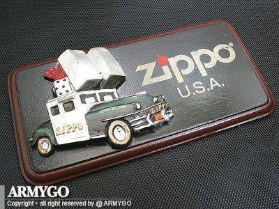 【ARMYGO】ZIPPO原廠打火機-收藏壁掛看板