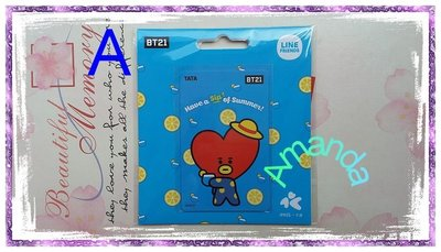 7-11 2019 全新 BT21 ( Summer Dolce-TATA / COOKY / MANG ) 一卡通