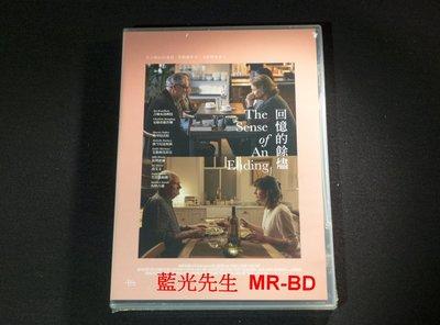 [DVD] - 回憶的餘燼 The sense of an ending ( 傳影正版 )