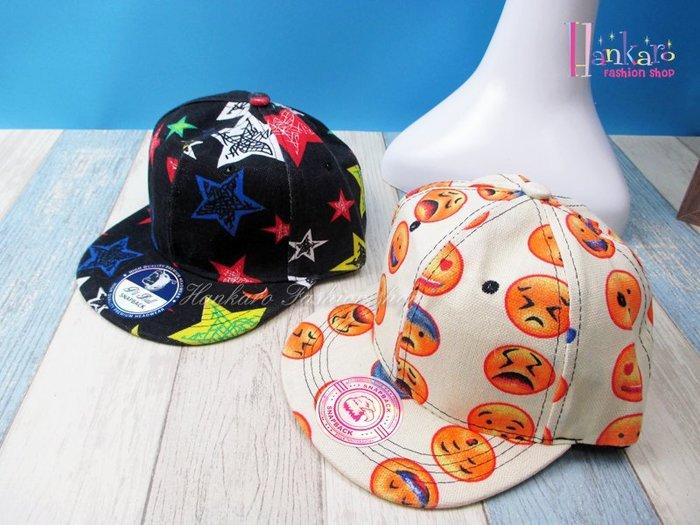 ☆[Hankaro]☆ 夏季新款帥氣印花兒童遮陽帽棒球帽系列~(合併批發另洽)