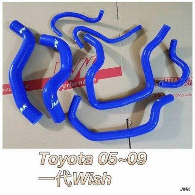for~ 2005-2009 TOYOTA I代 Wish 強化水管 矽膠水管 - 7件式