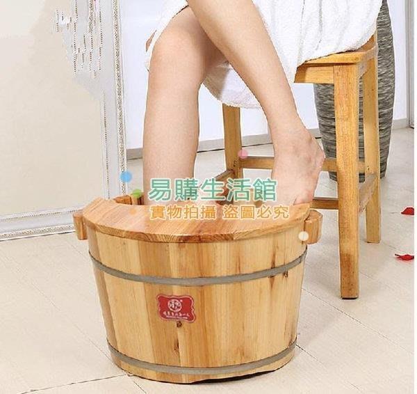 新品悅己坊帶蓋香杉木桶 泡腳桶洗腳桶足浴木盆足浴桶