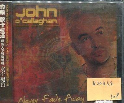 *真音樂* JOHN O'CALLAGHAN / NEVER FADE AWAY 二手 K20433