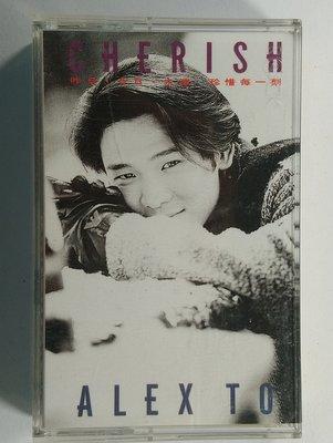 錄音帶 /卡帶/H/ 杜德偉 / CHERISH / HELLO / MY GIRL / LOVE ME TENDER /非CD非黑膠