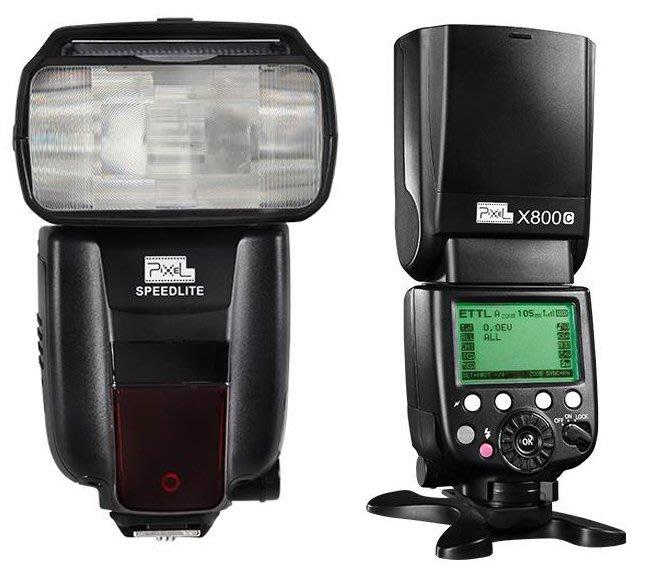 呈現攝影-品色 X800C 無線TTL閃光燈 內鍵觸發器 king Pro 主控/從屬 CANON GN60 似600E