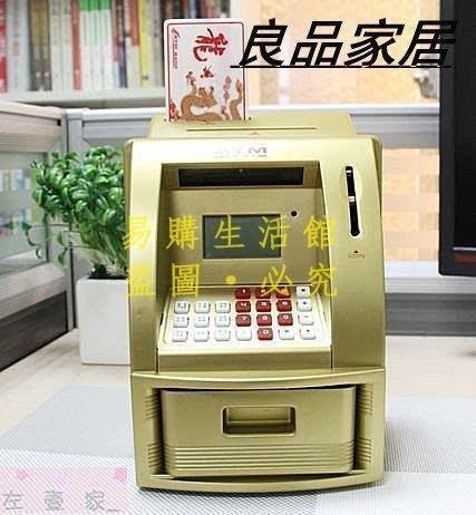 [王哥廠家直销]ATM存錢罐儲蓄罐可愛創意彩繪智能計數語音自動存取款機ATM提款機ATM機儲錢罐存錢筒LeGou_3144