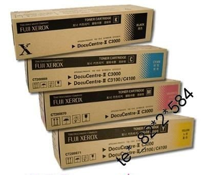 DOCUCENTRE II C3000 DRIVERS FOR PC