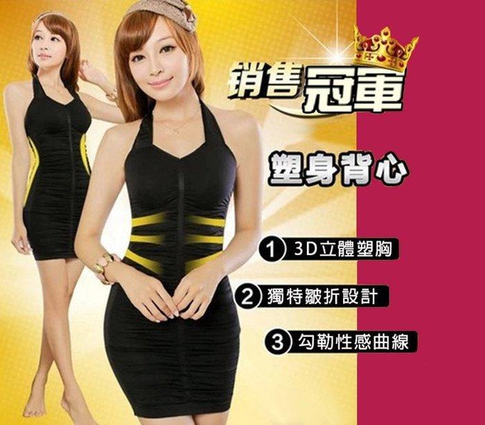 219   收腹塑身美體衣 掛脖褶皺連體裙 產後收腹連身裙