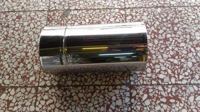 {水電材料行}~[廚房零件]~白鐵 一尺直管 ST油管 排煙管 排風管塑膠管 抽油煙機 風管 彎管 彎頭 排煙口 防風罩