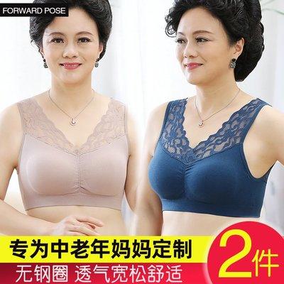 中老年人運動內衣女50歲婦女式媽媽文胸比純棉高彈背心大碼胸罩薄