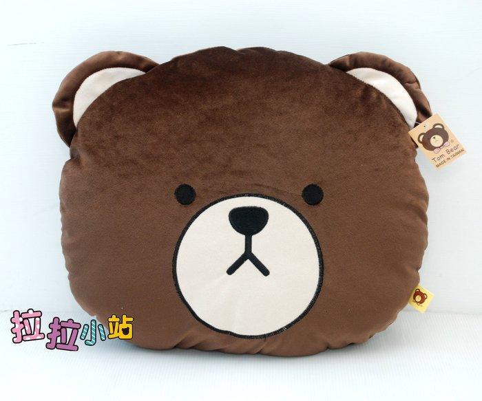 拉拉小站~可愛熊頭抱枕~高35公分~熊抱枕/靠枕/午安枕