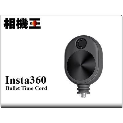 ☆相機王☆Insta360 迷你子彈時間繩盒〔ONE R、ONE X2、ONE適用〕伸縮繩 (4)