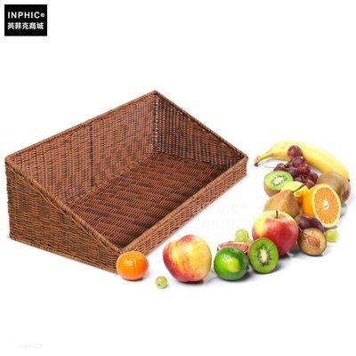 INPHIC-塑膠藤編果蔬 水果陳列展示筐蔬菜籃收納展示架麵包籃展示盤