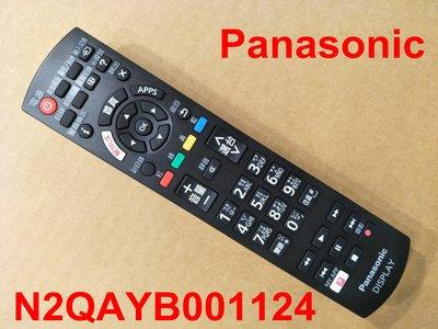 國際 原廠遙控器N2QAYB001124 專用TH-65EX600W , TH-55EX600W , TH-49EX600W 台北市