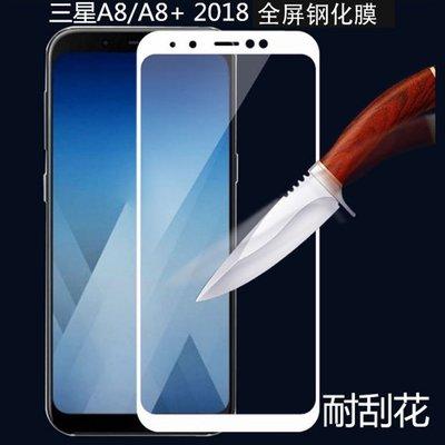 【小宇宙】 OPPO R11S Plus 滿屏手機鋼化玻璃膜 r11s+ 耐摔耐刮 R9S R9S+ 全屏覆蓋手機保護膜