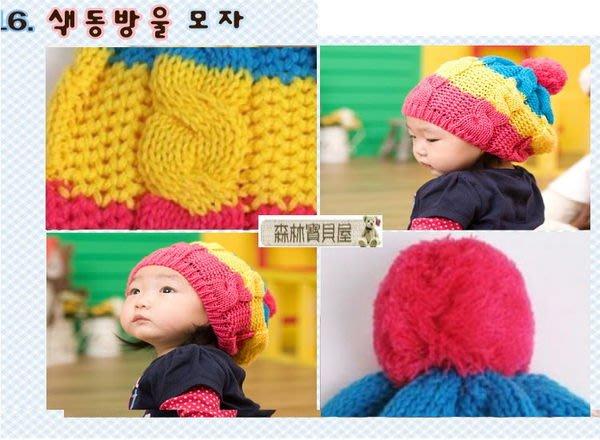 森林寶貝屋~韓款~糖果色條紋彩虹帽子~寶寶針織帽~兒童毛線帽~秋冬童帽~套帽~2色發售