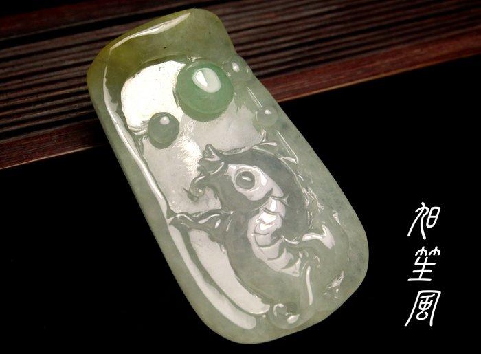 【旭笙風】天然緬甸A貨冰種三彩翡翠「連年有餘、魚」