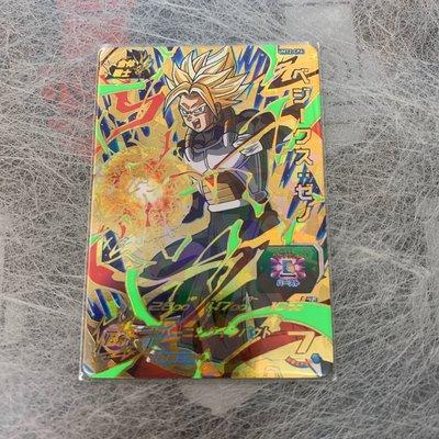 七龍珠英雄 第二彈 宣傳卡片 UMT2-CP6 達克斯:宇宙